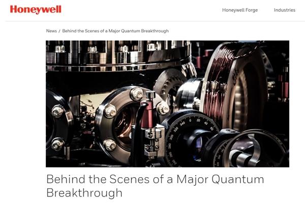 霍尼韦尔宣布:3个月左右发布迄今最强量子计算机