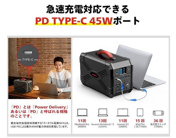 1000W输出 日本公司推超大号移动电源:iPhone能充46次