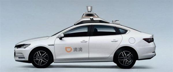 软银再现大手笔 将向滴滴自动驾驶部门投资3亿美元