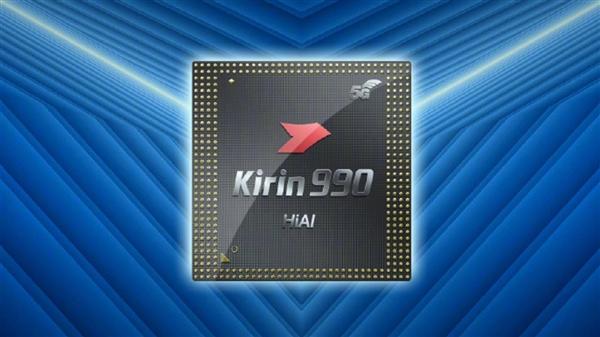 荣耀30搭载索尼全新传感器:尺寸业界最大 把一亿像素比下去了