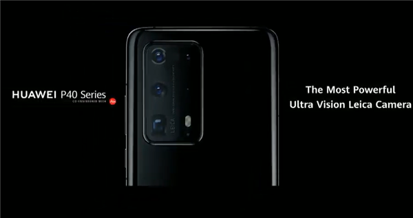 华为P40 Pro首发世界最大手机传感器:1/1.28大底 比iP11 Pro Max大三倍