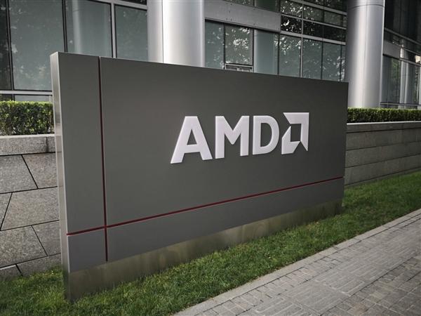 AMD GPU源码意外泄露埋下逆向工程隐患?想多了