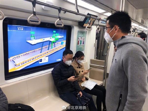 """北京地铁魔窗系统走红:车窗秒变55寸""""魔镜"""""""