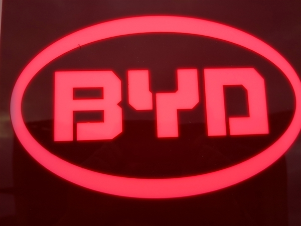 官宣!比亚迪丰田电动车科技有限公司正式成立