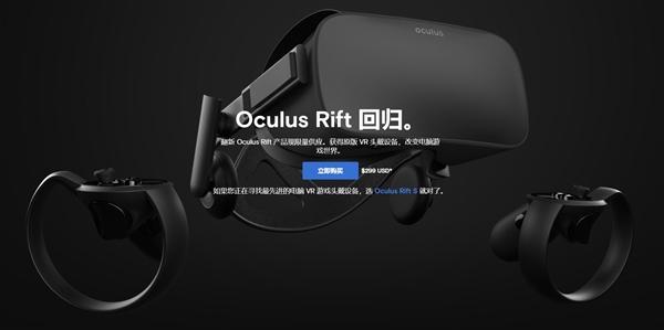 Steam VR用户破百万