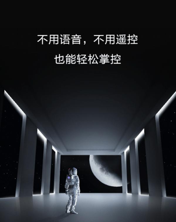 余承东所述大招来了 华为智慧屏新旗舰X65剧透:不用语音、无需遥控