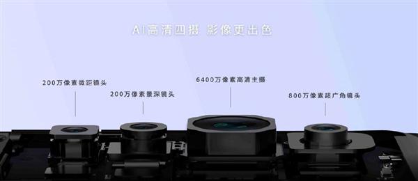 华为nova7 SE手机发布:7nm神U麒麟820加持、40W超级快充