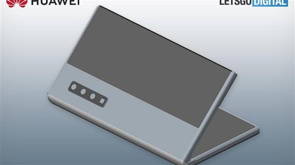 专利曝光华为新一代折叠屏手机:向内180度开合、潜望式变焦镜头加入