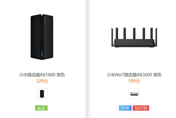 价格差一倍 小米路由AX3600和AX1800该买那个?秒懂