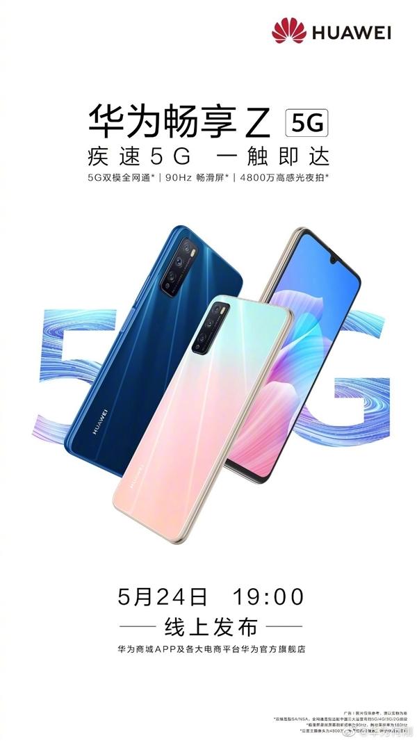 传华为将采购联发科5G芯片 联发科回应