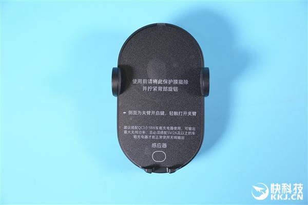 小米无线车充通用快充版图赏:手机靠近自动展开夹臂