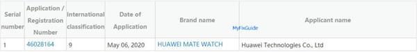 Mate家族新成员就位:华为注册Mate Watch商标