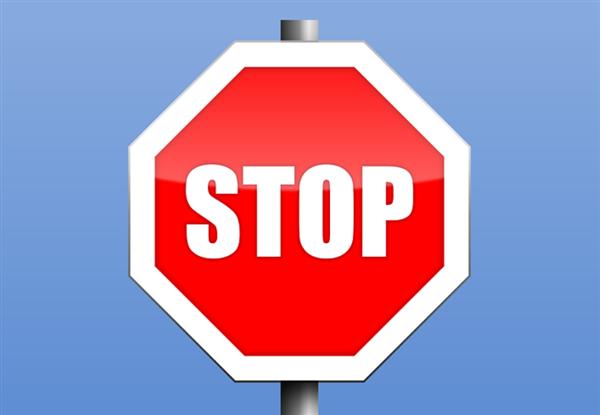 360回应被美国列入实体清单:坚决反对 不会对日常经营产生重大影响