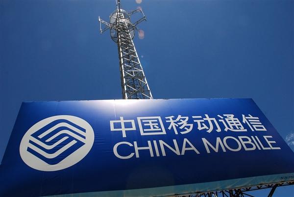中国移动:计划全年发展1亿5G套餐用户 累计建成30万个5G基站