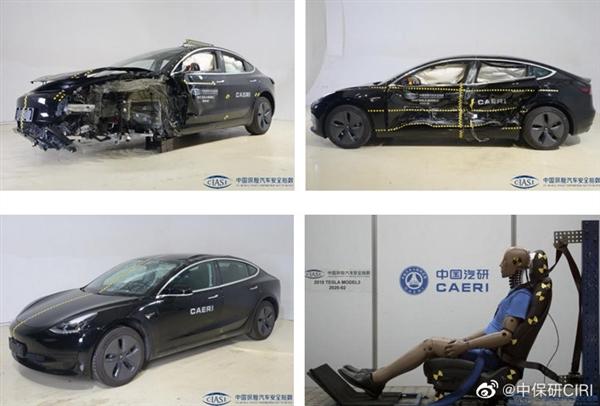 国产特斯拉Model 3中保研碰撞结果:正面25%偏置优秀 辅助安全满分