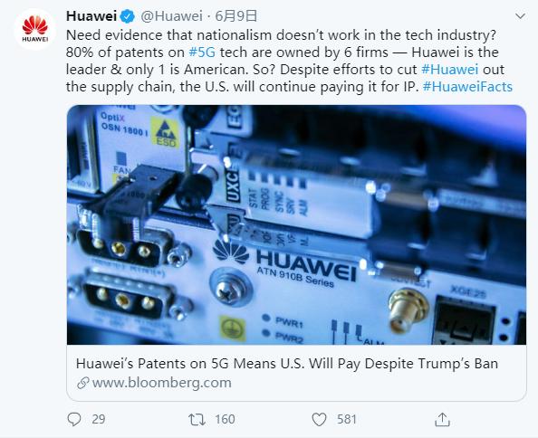 华为回应美国封锁供应链:他们仍需为5G专利付费
