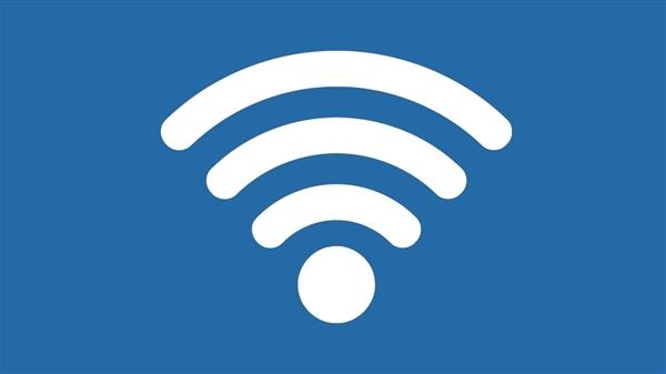 Wi-Fi、WLAN傻傻分不清?中国电信科普