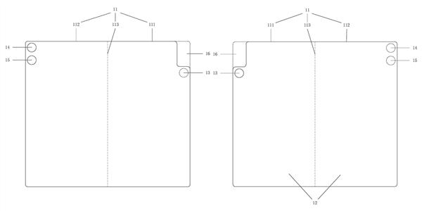小米折叠屏新专利:前后摄像头可同时使用