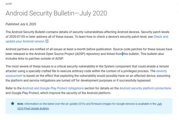 谷歌要求马上升级!Android迎来安全更新:修复多个严重漏洞