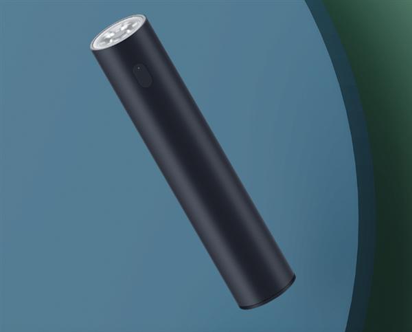 95元包邮 紫米强光手电筒充电宝上架:射程可达110m