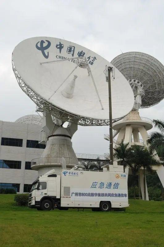 """一口23岁的""""大锅"""":广州20米卫星天线退役"""