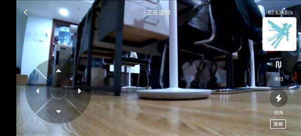 远程、语音无所不能!石头扫地机器人玩法体验:懒人如此养成