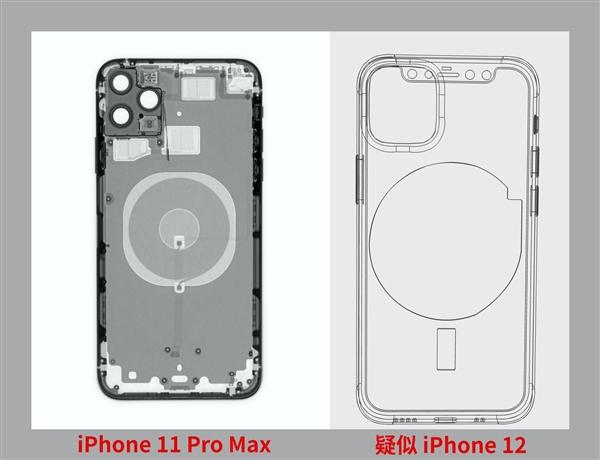 苹果暗藏惊喜!iPhone 12无线充电模块曝光 为AirPowe做铺垫