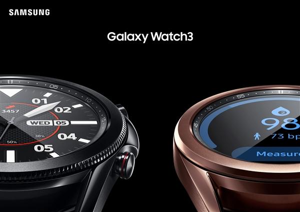 三星Galaxy Watch3智能手表发布:健康管理 八项全能