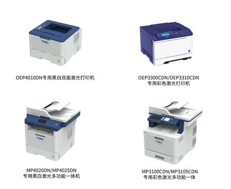 龙芯进驻激光打印机:成功适配国产PC/OS