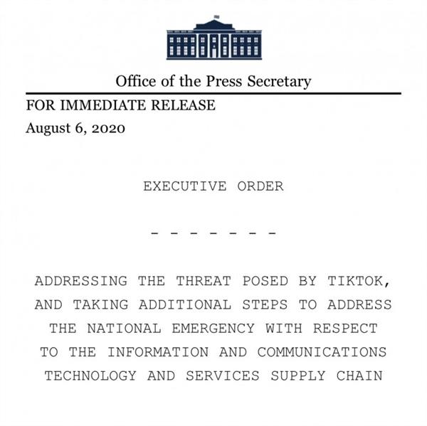 美国9月20日开始禁止与TikTok母公司所有交易:微信也遭殃了