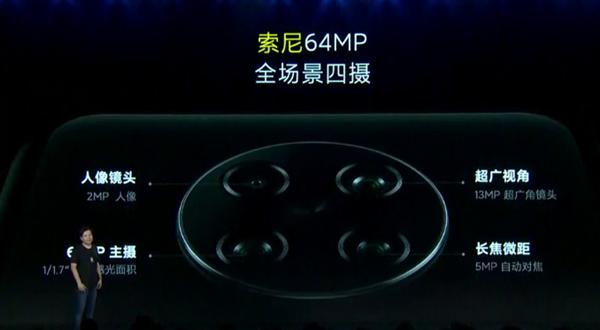 重回1999元 Redmi K30至尊纪念版发布:红米旗舰换芯升级