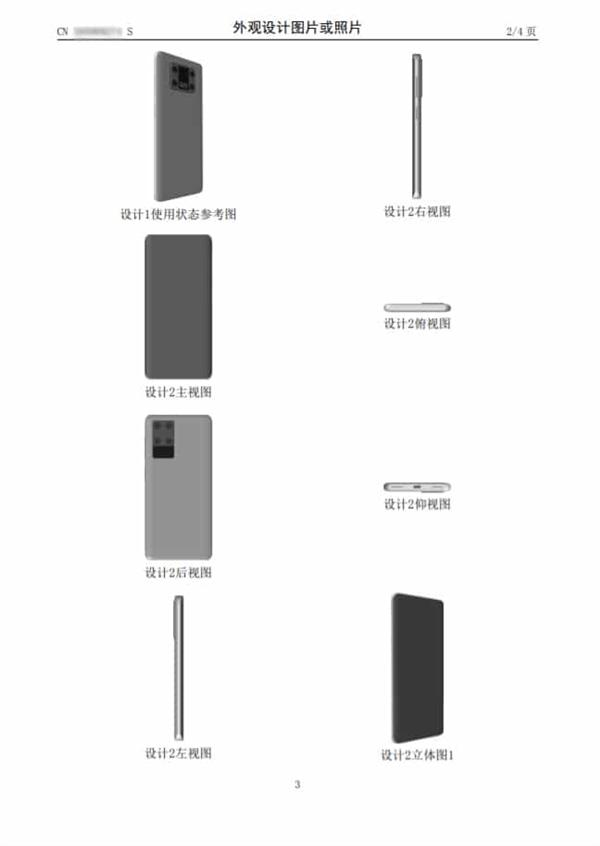 外观专利曝光华为真全面屏新机:无刘海挖孔、背部摄像头带副屏