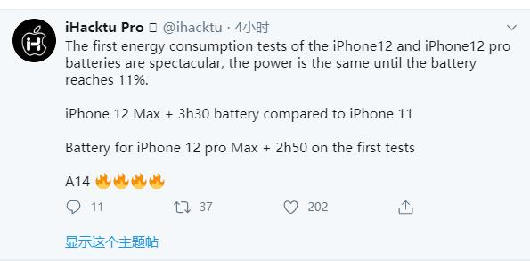 5nm A14处理器更省电 电池缩减的iPhone 12续航依然大涨