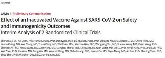 国药新冠疫苗预计12月底上市!两针不到1000元