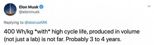 马斯克称特斯拉400Wh/kg电池有望在三到四年内量产