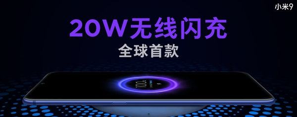 从5W到120W翻24倍!小米手机充电是怎么变快的?秘密在这!