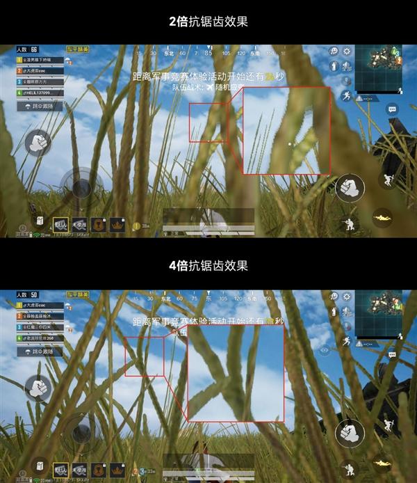 小米10/10 Pro即将升级:手机也能拥有PC级游戏画面参数设置
