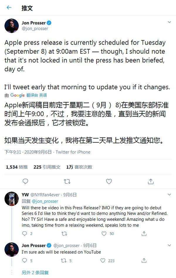 会有iPhone 12吗?消息称苹果今晚或有大动作:上架新iPad等新品
