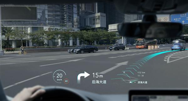 导航直接投在挡风玻璃上!腾讯发布AR实景导航 40余款新车先尝鲜
