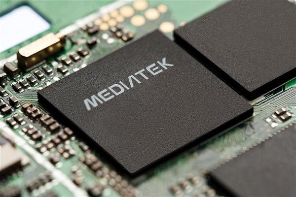 对抗x86阵营 联发科研制笔记本处理器8195:台积电6nm打造
