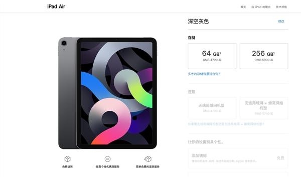 iPad Air 4首发5nm A14处理器 王腾:冲这点就值得入手