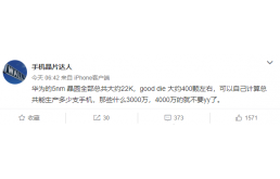 华为5nm麒麟9000备货量曝光