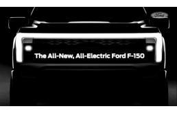 轻松拖动567吨重物!福特纯电版F-150将2022年发布