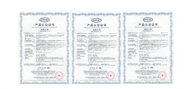 广汽传祺发动机热效率达42.1%:刷新公开认证纪录