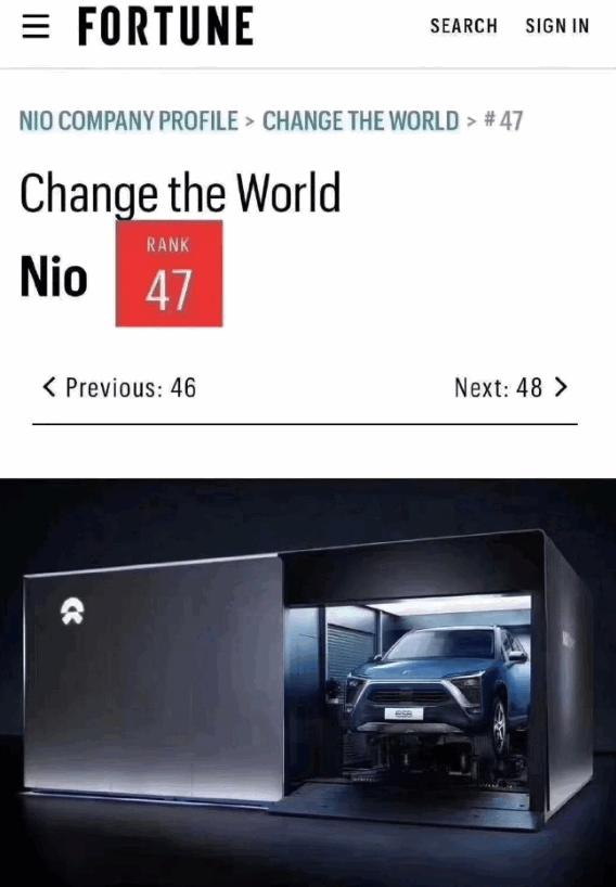 蔚来入选《财富》改变世界100家公司 为榜单中唯一车企