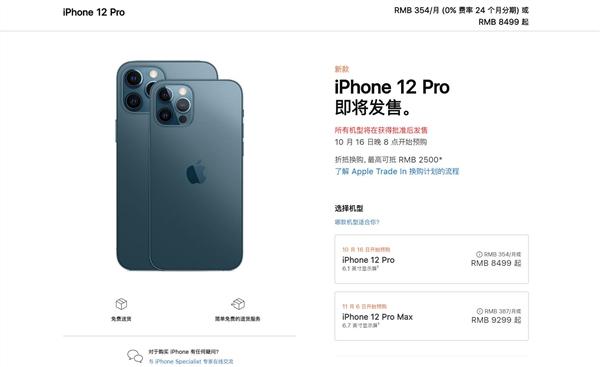 李楠:iPhone摄像安卓都要跪 拍视频买iPhone 12 Pro Max