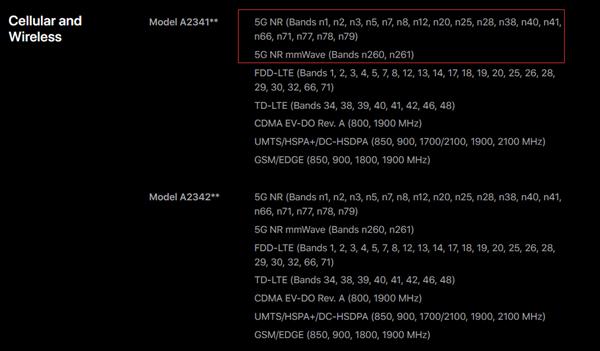 苹果iPhone 12 5G能力碾压安卓所有旗舰:18频段、广电700MHz也能上