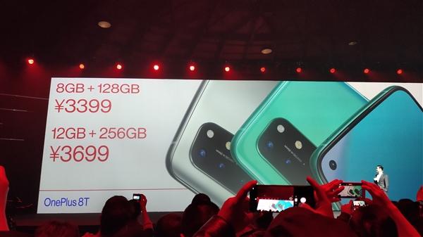 一加8T发布:最好的120Hz直屏 3399元起