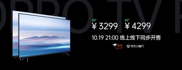 3299元起 OPPO R1电视发布:4K 55寸/65寸、96%屏占比