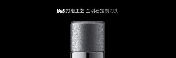 Mate40 RS保时捷设计正式发布:18天精雕细琢、五摄+测温独步